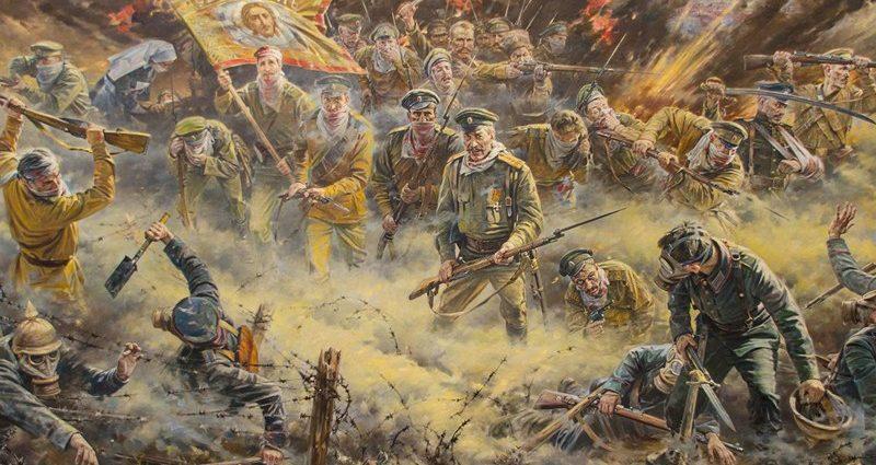 Казаки и Первая мировая война.