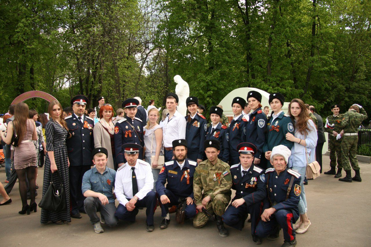 Клуб имени атамана Платова М.И.