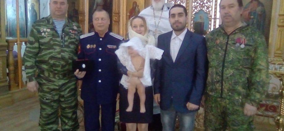 Крещение в Царёвке с казаками.