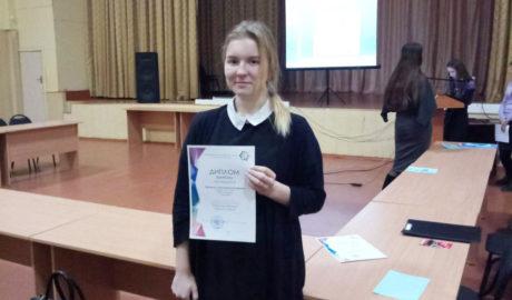Анастасия Майорова - лауреат конкурса.