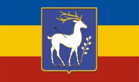 Флаг и герб Войска Донского.