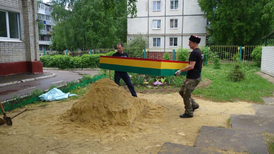 Акция казаков в Тамбове.