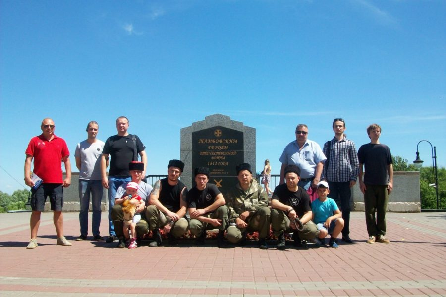 Казаки Тамбова почтили память героев войны 1812 года.