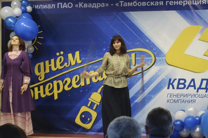 """Поздравление ПАО """"Квадра"""" от """"Союза донских казаков""""."""