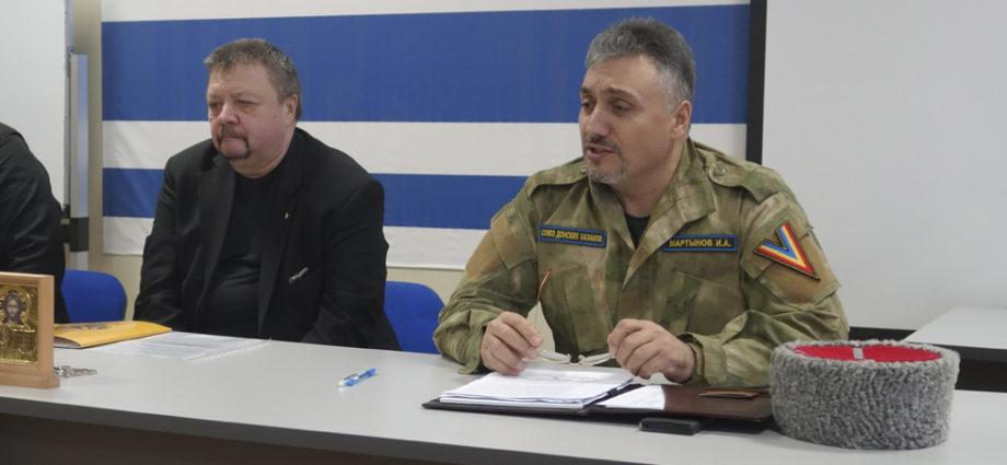 """Сход ТКО """"Союза донских казаков"""" в Тамбове."""