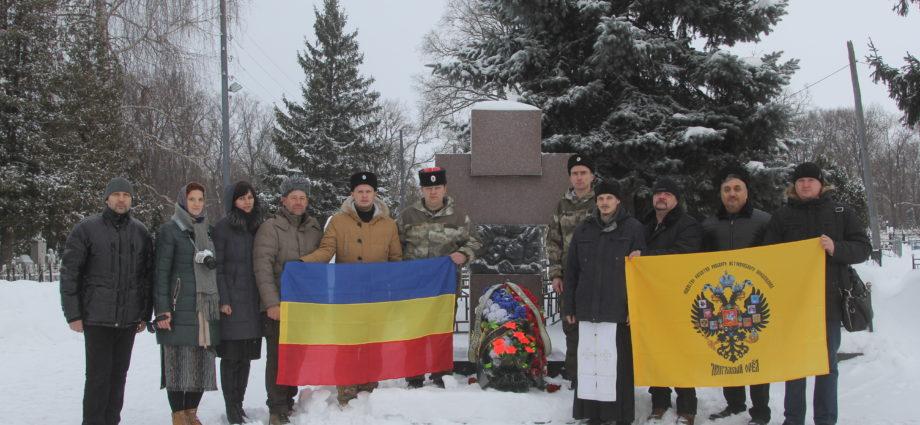 Панихида в память 100-летия геноцида казачьего народа.