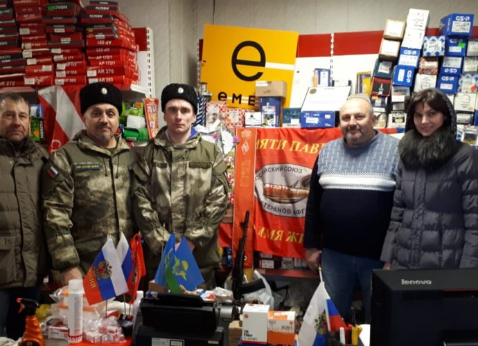 СДК оказал благотворительную помощь семьям Афганцев.