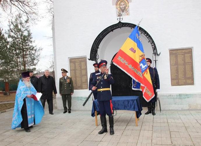 Освящение знамени Наро-Фоминского отдела Союза донских казаков.