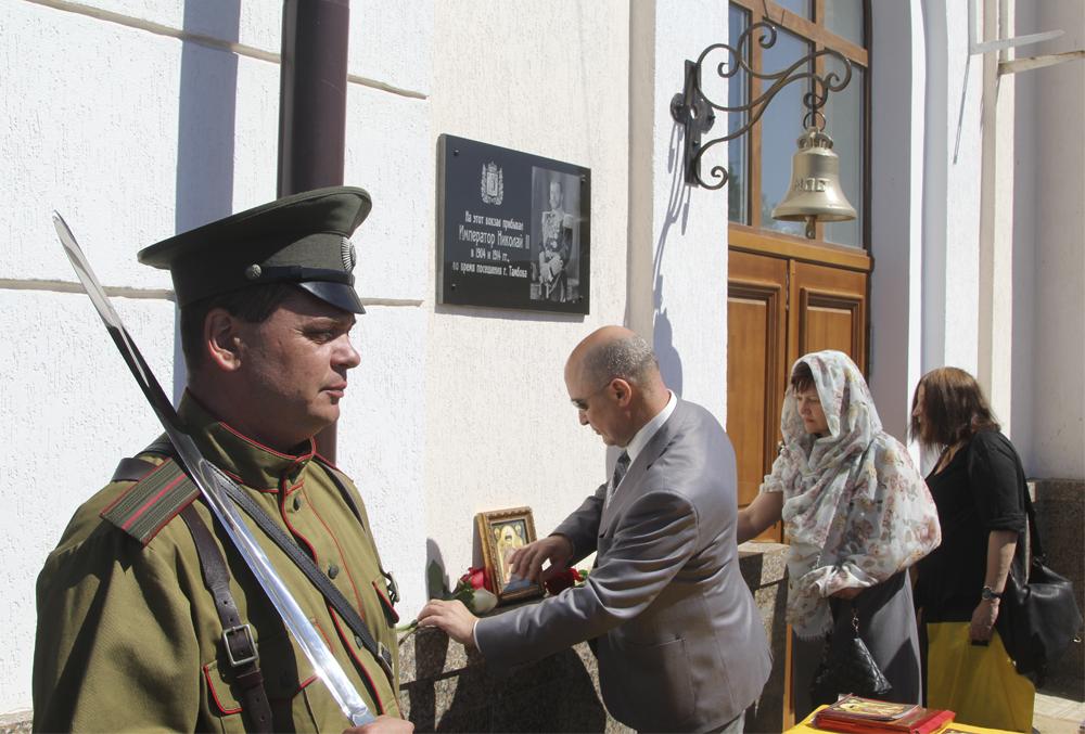 Тамбов: память о царе и страстотерпце Николае II-1.