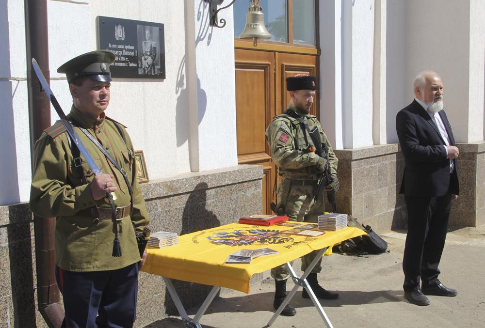 Тамбов: память о царе и страстотерпце Николае II-2.