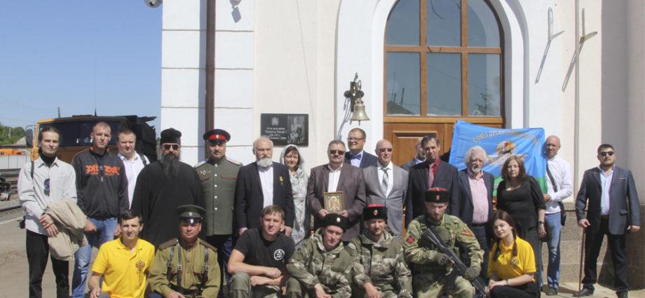 Тамбов: память о царе и страстотерпце Николае II.