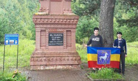 Донские казаки в Наро-Фоминске.
