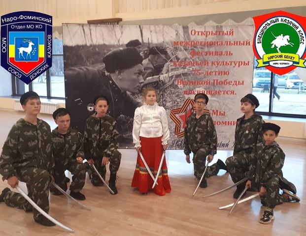 narskij-beket-prinyal-uchastie-v-festivale-kazachej-kultury.