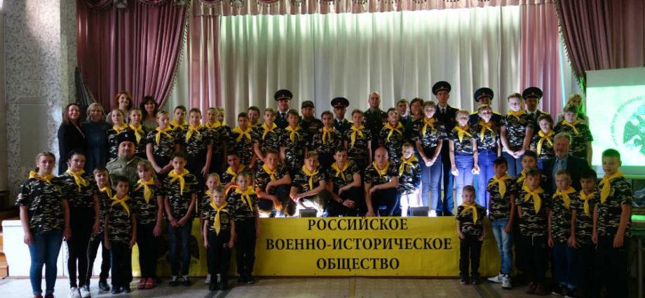 Открытие военно-исторической смены в Большой Липовице.