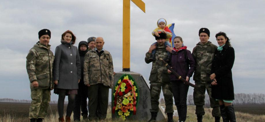 Тамбовский казачий округ установил новый крест на Татарском валу.