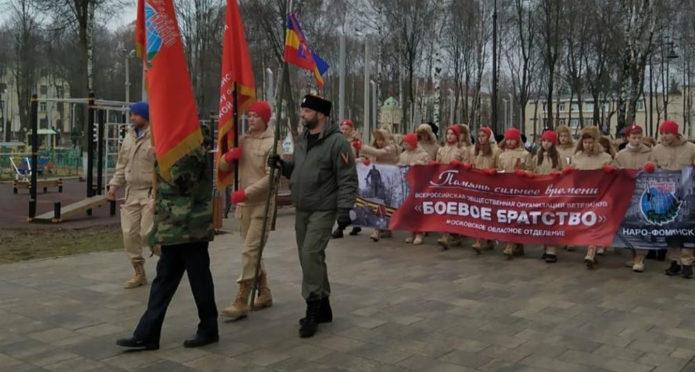 """Казаки Наро-Фоминска и """"Боевое братство""""."""