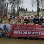 Казаки приняли участие в мероприятии посвященном выводу войск из Афганистана.