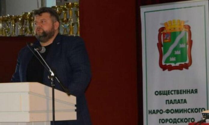 Атаман Наро-Фоминского отдела избран в общественную палату.
