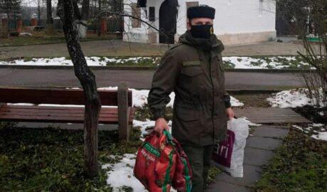 Казаки Наро-Фоминского отдела оказали благотворительную помощь.