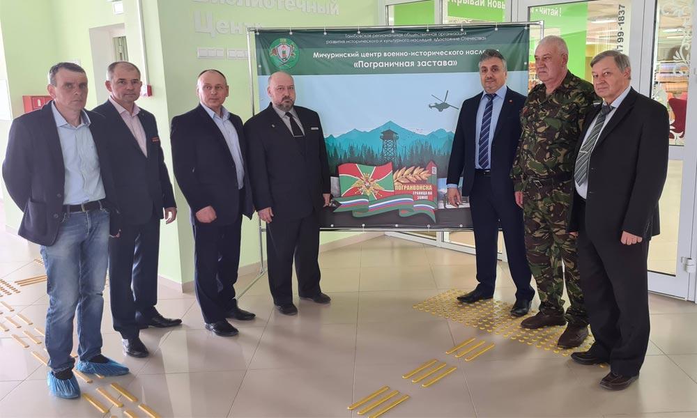 МОО «Союз донских казаков» принял участие в презентации книги «Воспитание границей».